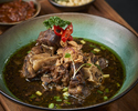 Indonesian Rawon Oxtail