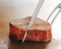 【Weekday only】Steak Lunch Course