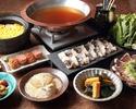 旬の食材を楽しむ「旬プラン」 12月【寒ブリ】[飲み放題付]