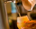 自社醸造クラフトビール