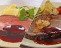 [Dinner] American beef 300g (roast beef or steak)