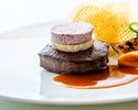 Saison(セゾン)~季節のフルコース~ メインをニュージーランド産牧草牛フィレ肉にグレードUP