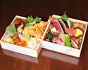 【デリバリー】土佐の伝統料理と旬の食材を豪快に盛り込んだ特選弁当!会合等のお食事や様々なシーンに~かんざし弁当~