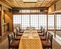 【個室】ご家族・ご友人とのお集まり、お祝いにも!個室でゆったり贅沢ランチ