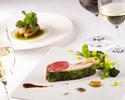 フランスレストランウィーク2020 特別ランチコース