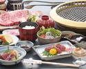 近江牛炙り焼きコース 上焼肉180g