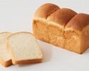 牛乳屋さんのおいしい食パン ※11時の受け取り