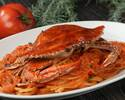 渡り蟹のパスタ・豚肩ロース・国産和牛など全8品 お肉を満喫!ベル豚★スペシャルコース+飲み放題付き