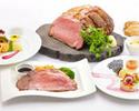 ≪土日祝限定≫ローストビーフ食べ放題セット  【8/1~】