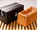 「銀座の食パン~香~ ギフトBOX付き」 ※10時以降の受取り(食パン5%OFF)