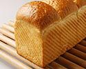 「山型の食パン」 ※11時以降の受取り(5%OFF)