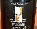 Prosecco, Manzane
