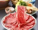 【和牛しゃぶしゃぶランチ】乾杯スパークリングワイン付き!牛しゃぶコース「竹」