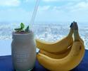 【テイクアウト限定価格】濃厚チョコバナナジュース