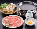 SUKIYAKI - UTAGE course (with Top Quality Beef)