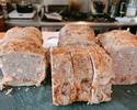 【テイクアウト】白河高原清流豚ロックフォールチーズのパテ2人前