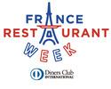 【フランスレストランウィーク2021 ランチコース】