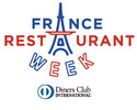 【フランスレストランウィーク2021 ディナーコース】