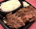 [Take out] Beef rump steak 1 pound (453g)