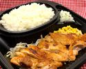 [Take out] Special marinated chicken steak 250g