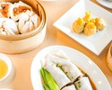 All You Can Eat Dim Sum - Come 4 Pay 3