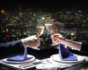【早割~11/30まで!】グラスシャンパン付きクリスマスディナー 日本料理 通常29,000円→24,500円!