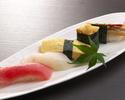 お食事お寿司に変更