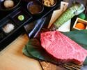 [Seasonal vegetables, Japanese black beef, seafood, etc.] Cow course