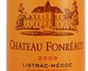 【タクシーデリバリー】 白ワイン Château Fonreaud 2009