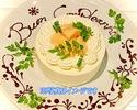 テーブルチェック限定【記念日・誕生日ケーキプレート】4号(12cm)サイズ