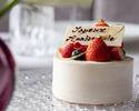 🎂 BIRTHDAY CAKE LUNCH 8品