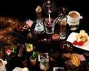 【土日祝アフタヌーンティーセット】選べるドリンク付!ホテルラウンジでショコラ アフタヌーンティーセット