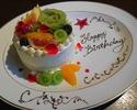 【オプション】アニバーサリーケーキ 中(3〜4名様向け)