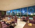 【敬老の日特典】Dinner buffet (シニア)