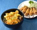 手羽先+鶏天丼セット