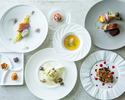 【東京都民限定】Come to Eat ~東京で旅気分を味わおう!~【ディナーコース・全6品】