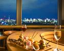 【東京都民限定・バルゾーン】Come to Eat ~東京で旅気分を味わおう!~【フィアンコ・ア・フィアンコ】