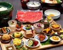 黒毛和牛18菜のすき焼膳