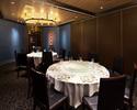 【ランチ&ディナー】<個室利用・フリードリンク>個室プラン ¥14,000