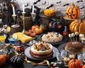 【10月】 ハロウィン&秋の収穫祭フェア  ディナービュッフェ  大人料金20% / シニア30%OFF【来店時間の2時間前まで対応可】