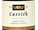 Carrick Bannnokburn Pinot Noir 2017