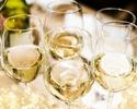 """【9月~11月】土日祝限定!スパークリングワインをお好きなだけ。""""ナイトデザートPrivateParty """"~秋のピクニック~"""