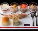 【Take out】La Degustation Gourmand(for 1 person)
