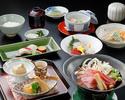 日本料理 会席料理「恩湖知新」9500円ディナー<5/1~>