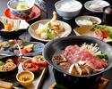 日本料理 会席料理「恩湖知新」9500円ディナー
