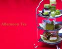 【8月】抹茶 Afternoon Tea Set