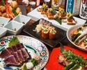 ≪料理のみ≫かつおのわらやきコース8品 3000円(税抜)