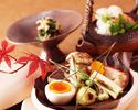 【松茸会席】出汁香る土瓶蒸しや釜炊きの松茸ご飯など豪華11品