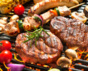 Only on Tuesdays and Wednesdays! Credit advance payment discount [Riverside Summer BBQ] Adult