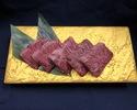 【肉テイクアウト】国産厚切りハラミ80g